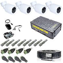 KIT-5MP-4CR. Комплект 5Мп видеонаблюдения на 4 камеры