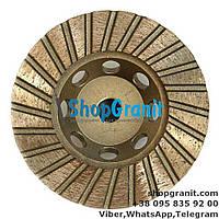 Алмазная фреза 100мм №1 (50/60) для ганита, камня, мрамора в нашем интернет магазине shopgranit.com