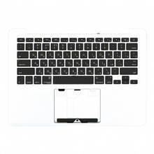 Клавиатура для ноутбука Apple MacBook Pro A1425 с топ панелью горизонтальный энтер черный