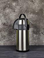 Термос вакуумный с помпой Stenson MT-0951 3 л Steel