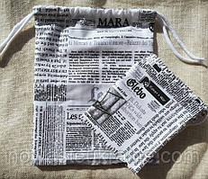 Тканевые мешочки для продуктов питания