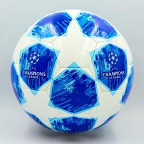 Мяч футбольный №5 PU ламин. CHAMPIONS LEAGUE FB-0151-1 (№5, 5 сл., сшит вручную, белый-синий)