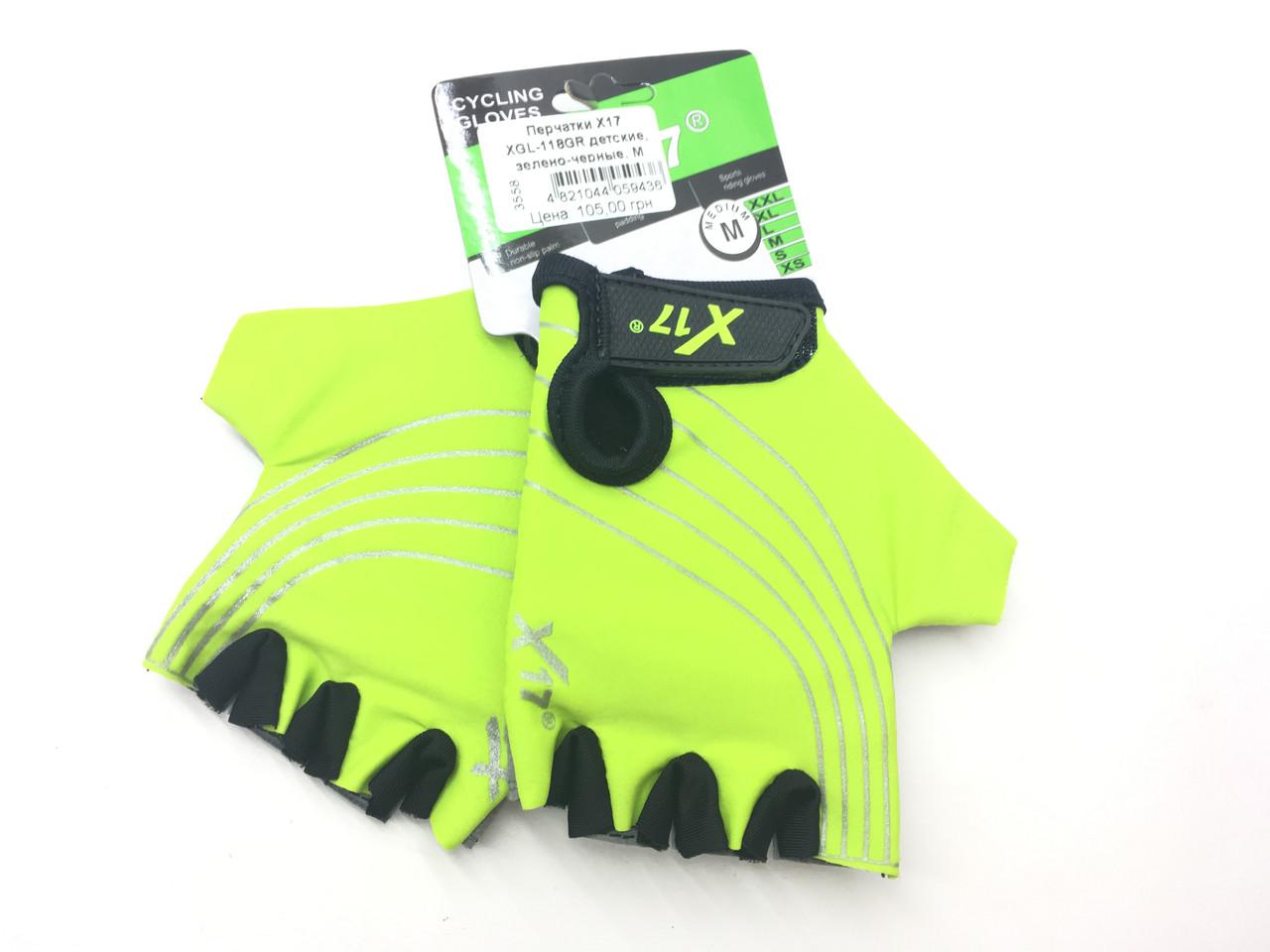Перчатки велосипедные X17 XGL-118GR детские, зелено-черные, L