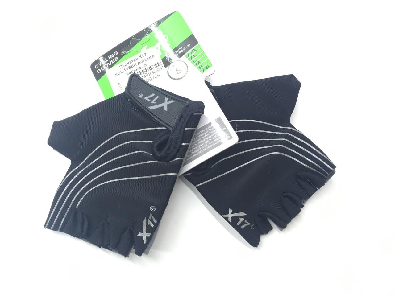 Перчатки велосипедные X17 XGL-118BK детские, черные, L