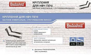 Кронштейн для микроволновки СВЧ (разные цвета) 16304, фото 2