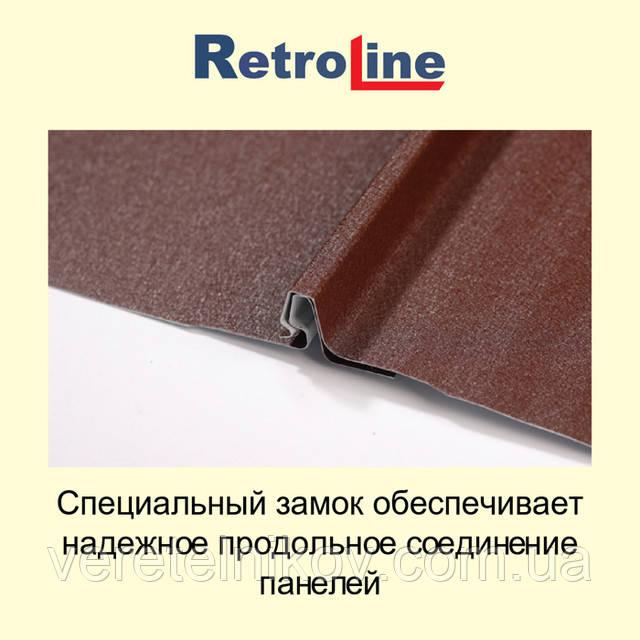 Фальцевая кровля RetroLine (Ретролайн)