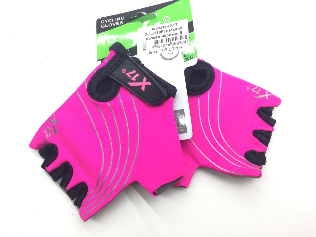 Перчатки велосипедные X17 XGL-118PI детские, розово-черные, S