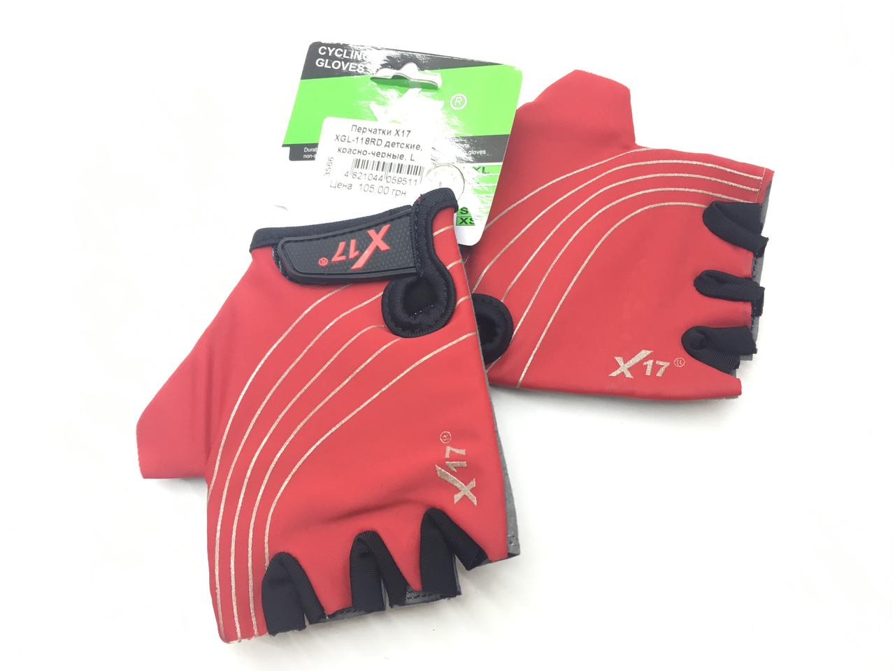 Перчатки велосипедные X17 XGL-118RD детские, красно-черные, L