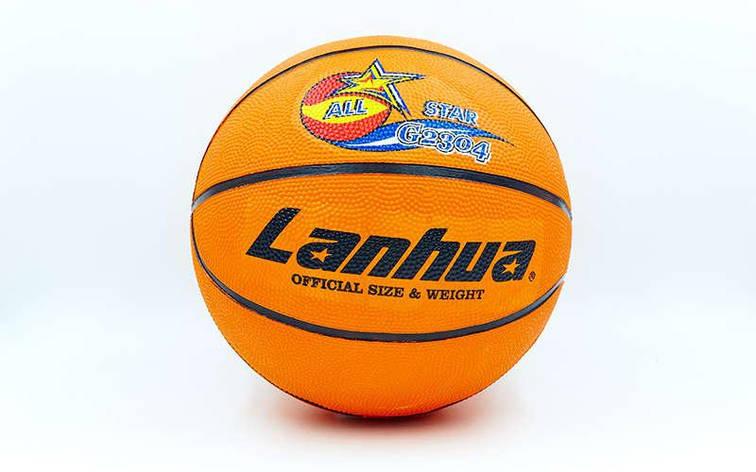 Мяч баскетбольный резиновый №7 LANHUA G2304 All star (резина, бутил, оранжевый), фото 2