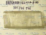 Стекло фары Skoda Felicia 2 301246146 №88