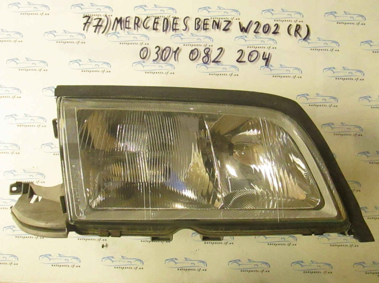 Фара правая Mercedes W202, Мерседес 202 0301082204 №77