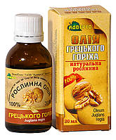 Масло грецкого ореха 30 мл