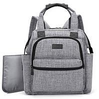 Органайзер - рюкзак для прогулки с ребенком с термобоксом для бутылочки и пеленкой Серый