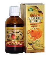 масло семян тыквы 50 мл
