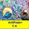 MultiChem. Антиспінювач AntiFoam+ , 1 л. Пеногаситель, антивспениватель, антипена.