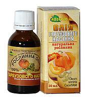 масло семян тыквы 30 мл