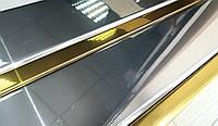 Реечный алюминиевый потолок Allux хром зеркальный - золото зеркальное комплект 120 см х 150 см