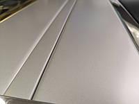 Реечный алюминиевый потолок Allux серебро металлик комплект 120 см х 150 см