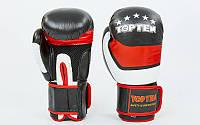Перчатки боксерские кожаные на липучке TOP TEN MA-6752  (р-р 10-12oz, цвета в ассортименте)