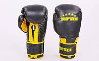 Перчатки боксерские кожаные на липучке TOP TEN MA-6756