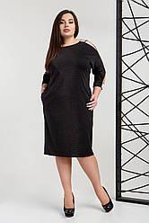 Сукня жіноча 738-1 чорного кольору