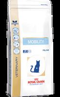 Ветеринарная диета для кошек Royal canin Mobility cat (при заболеваниях опорно-двигательного аппарата) 2кг
