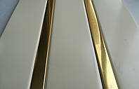 Реечный алюминиевый потолок Allux бежевый матовый - золото зеркальное комплект 120 см х 150 см