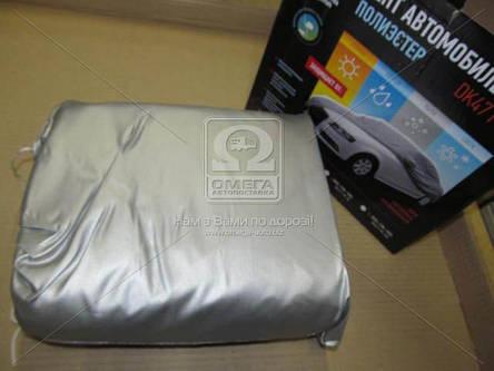 Тент авто седан Polyester XL 535*178*120 Дорожная Карта DK471-PE-4XL, фото 2