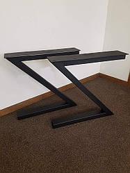 """Черные металлические опоры """"Z"""" для стола"""