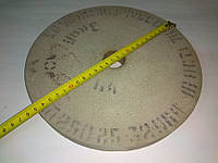 Круг шлифовальный 96А 250/25/32 электрокорунд хромтитан