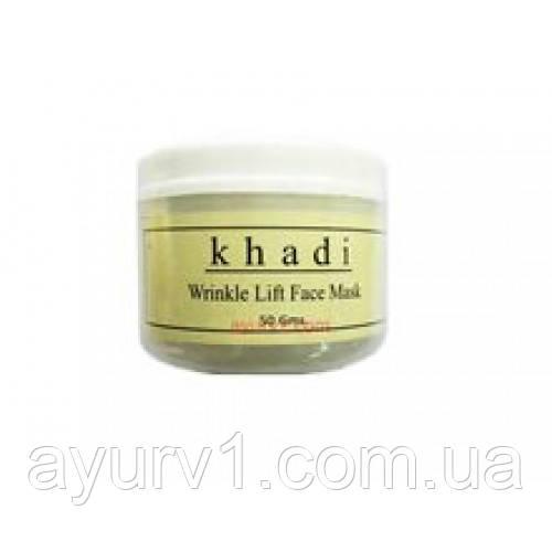 Маска-лифтинг для лица от морщин, Кхади / Khadi / Индия / 50 г