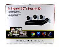 Комплект DVR регистратор 4 канальный и 4 камеры UKC DVR CAD D001 KIT