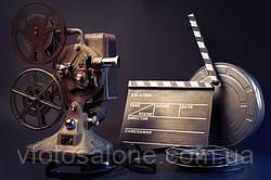 Де і для чого застосовується аматорська та професійна кіноплівка?