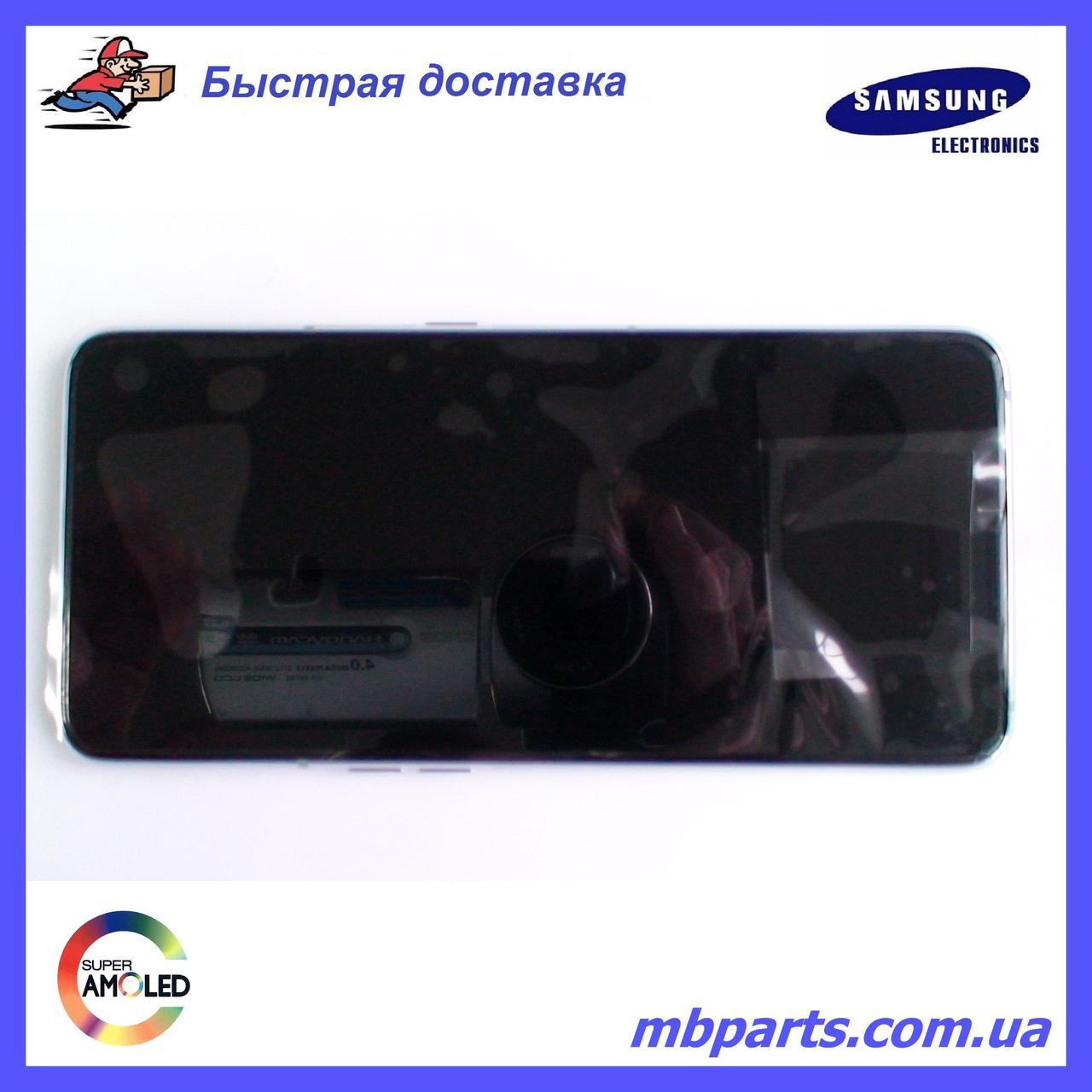 Дисплей с сенсором Samsung A805 Galaxy A80 Gold, GH82-20348C, оригинал!