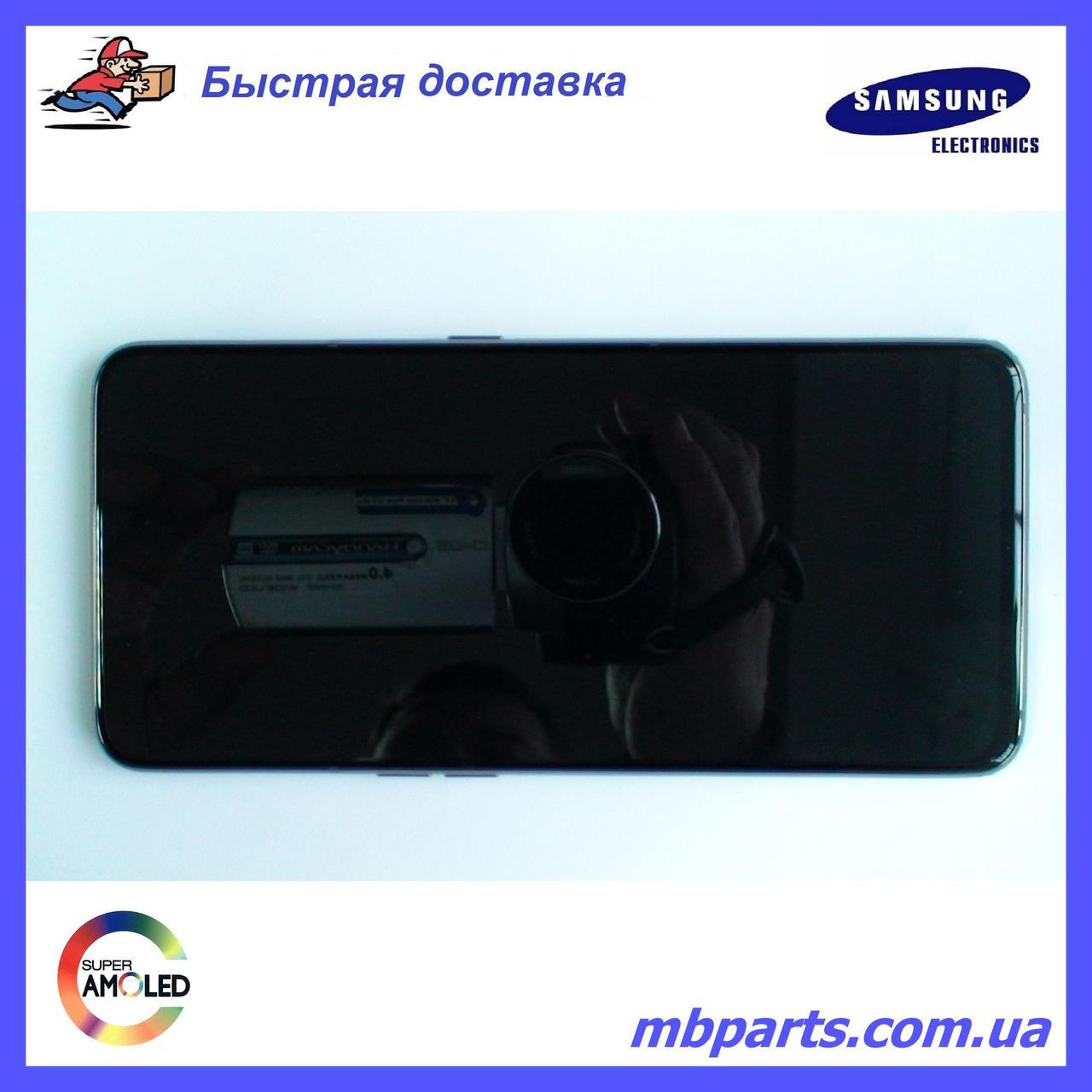 Дисплей с сенсором Samsung A805 Galaxy A80 Silver, GH82-20348B, оригинал!