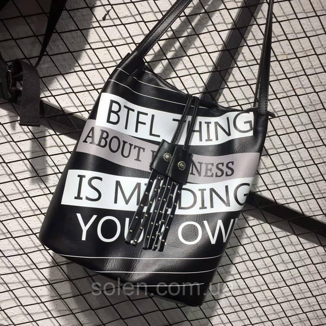 Стильная кожаная сумка . Кожаная сумка для женщин.
