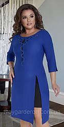 Плаття дуже красиве синє (р54 україна)