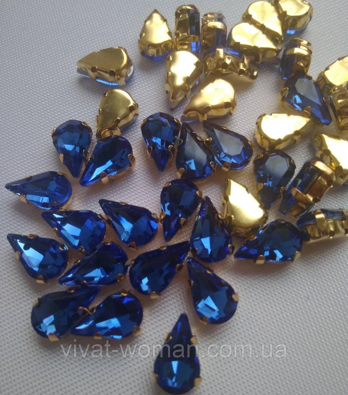 Пришивные стразы в цапах, Капля 6х10 мм, Sapphire, стекло, золотые цапы. Цена за 1 шт
