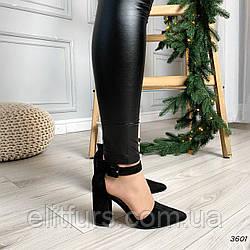 Туфли элегантные с ремешком, эко-замш