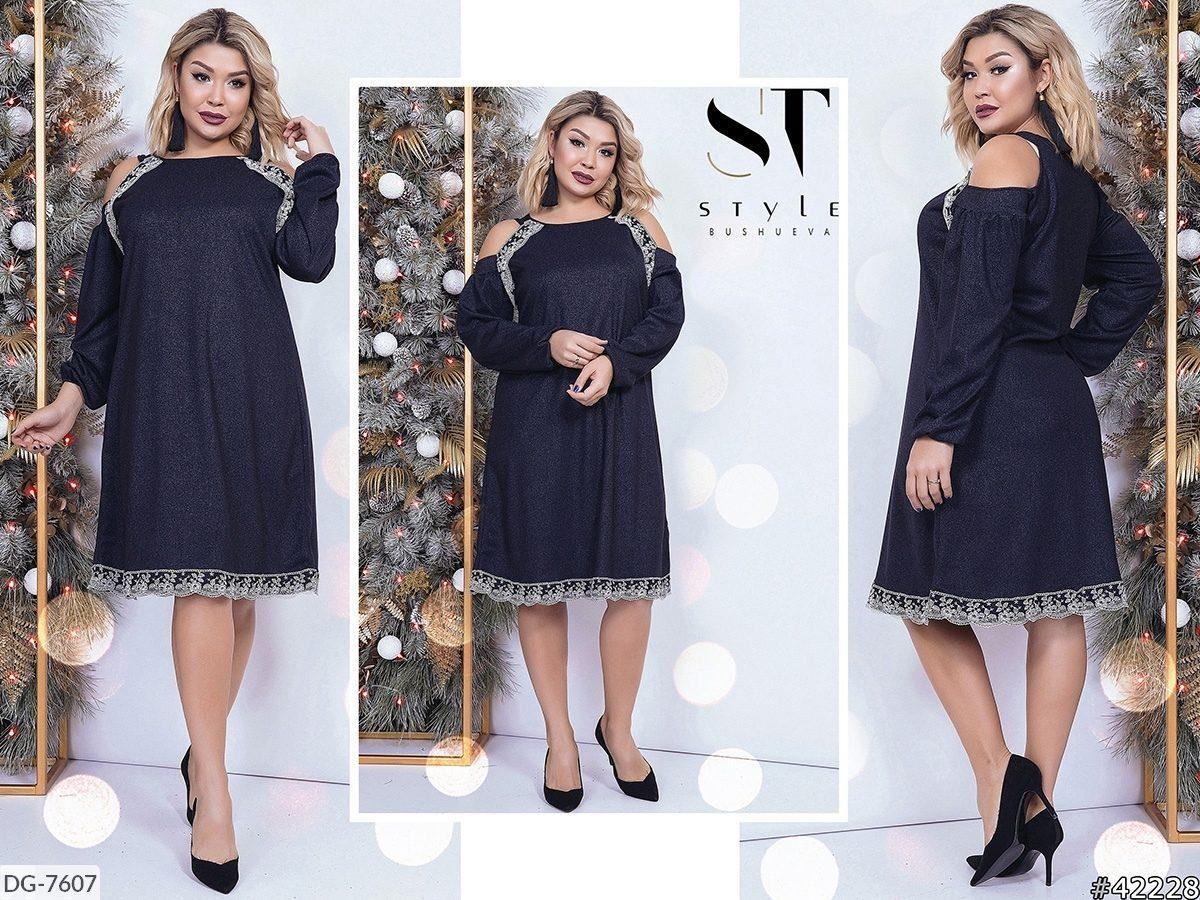 Стильне плаття (розміри 50-64) 0227-21