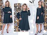 Стильне плаття (розміри 50-64) 0227-21, фото 2