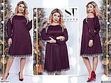 Стильне плаття (розміри 50-64) 0227-21, фото 3