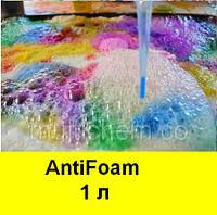 MultiChem. Піногасник AntiFoam, 1 л. Пеногаситель, антивспениватель, антипена., фото 1