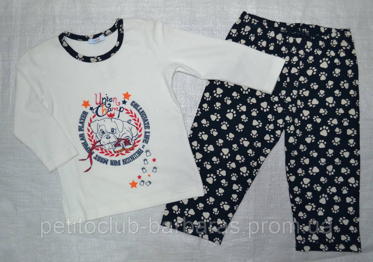 """Качественная детская пижама для мальчика """"Unien Champ"""" (р. 92-152 см) (Sevim, Турция)"""