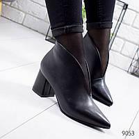 Ботильоны женские Annalise черные 9053 кожа, фото 1