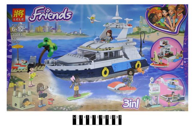 """Конструктор """"FRIENDS"""" """"Морська мандрівка на яхті""""в кор. 621дет. 59*35*6см /12/, фото 2"""