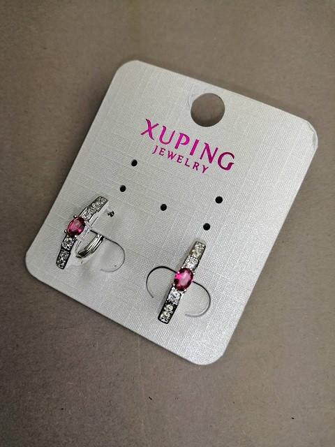 Серьги Xuping с розовым цирконом 3х16мм Родий