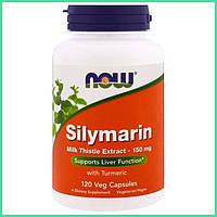 Now Foods, Силимарин, Silymarin, экстракт молочного чертополоха для печени, 150 мг, 120 растительных капсул