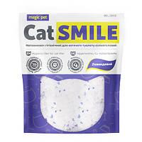 Наполнитель для котов и кошек силикагель с ароматом лаванды Cat Smile Magic Pet - 3.6 л