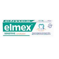 Зубная паста Elmex Sensitive для чувствительных зубов 75 мл